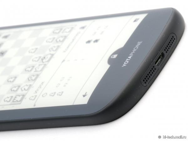 正反皆可用 YotaPhone 2评测