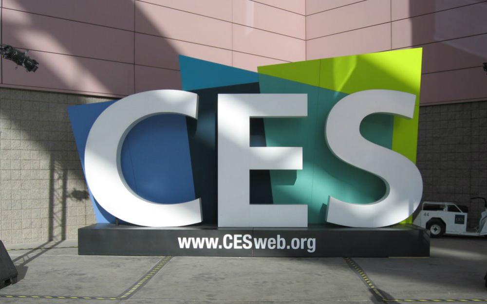 2015CES 展区位置介绍
