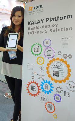 物联智慧Kalay平台闪耀台北智慧城市展 支持80多种SOC