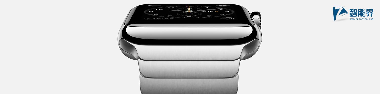 智能手表元年到来 苹果手表能否引领未来?