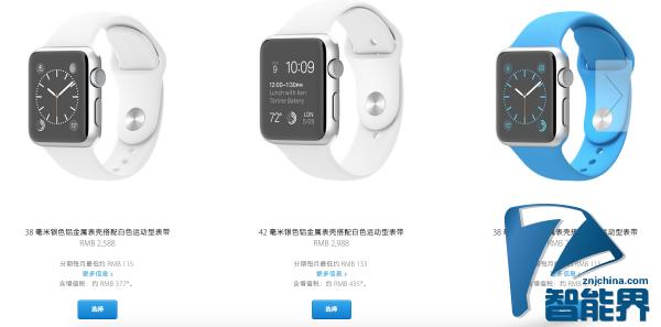 苹果手表4月24日上市,售价最高11万