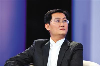 腾讯公司控股董事会主席马化腾.jpg