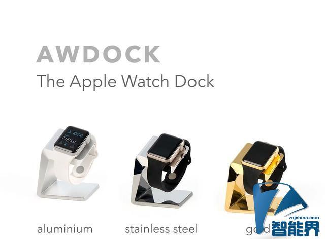 这是为强迫症设计的Apple Watch配套充电底座