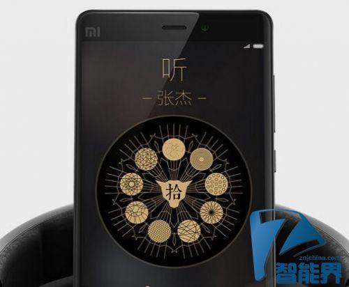 小米Note黑色版今日首发 免预约开放购买