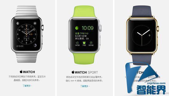 看看都有啥? 苹果iWatch手表应用商店上线
