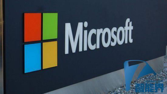 微软获得情绪感知眼镜专利