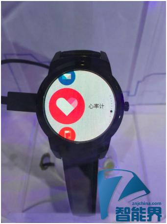 TencentOS手表产品界面曝光 定位私人助手