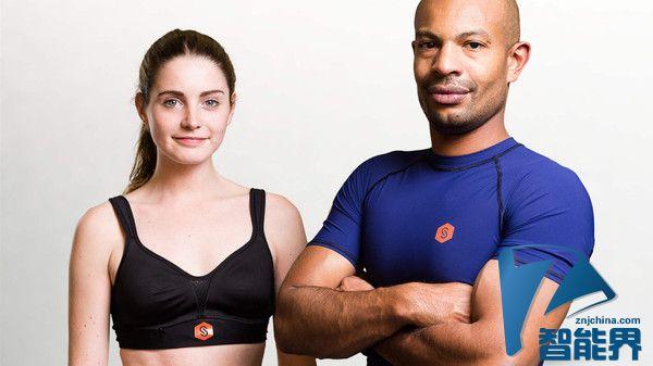这些智能衣物为你带来更贴身的健康监测