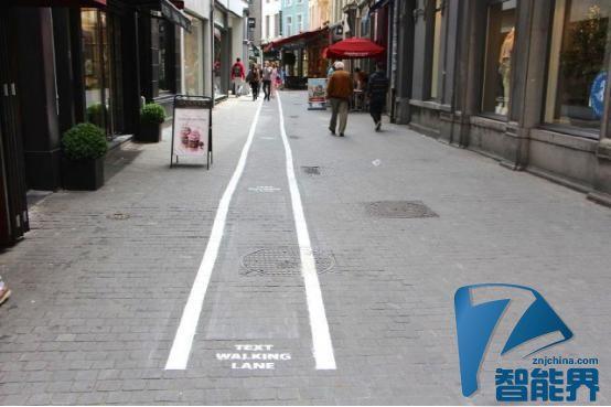 """好贴心 比利时为手机""""低头族""""画出专用道路"""