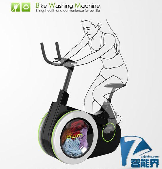 健身踩踩自行车顺便洗衣服