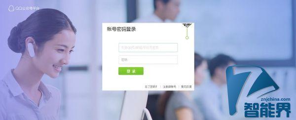 终于还是和微信长成一样了,QQ公众平台开放注册