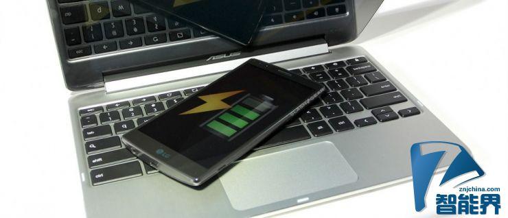 谷歌新专利:让笔记本键盘给手机充电