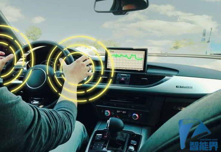 你是否疲劳驾驶?智能方向盘懂的