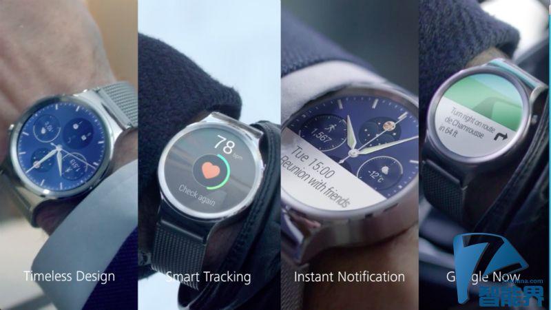 """除了代工 Nexus 手机,华为可能还给 Google""""生""""了块表"""