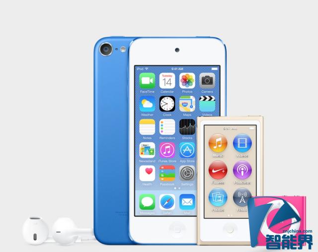 终于要更新了 传苹果将发布新版iPod touch