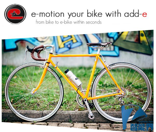 这小玩意可以让普通自行车秒变电动版