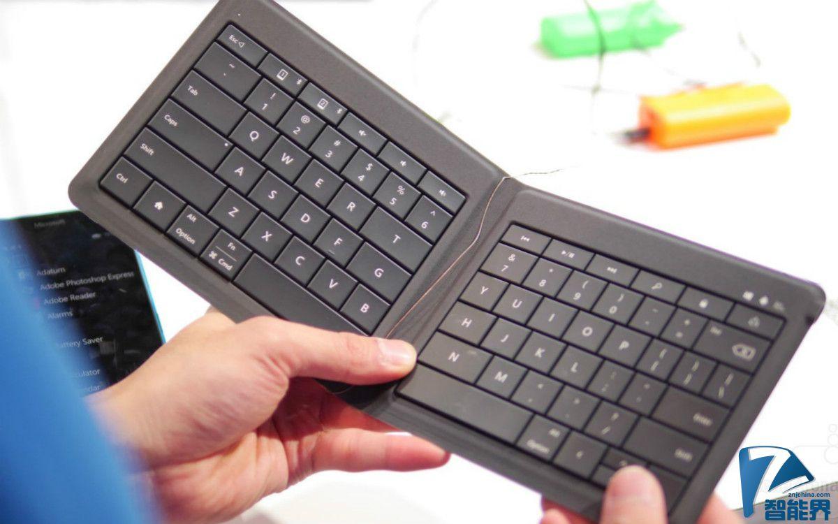 可折叠的键盘开卖啦