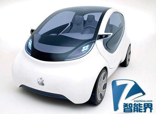 苹果要进军汽车业?