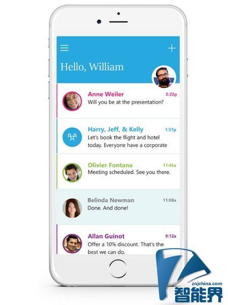 微软发布轻量级电邮应用Send 专注短对话