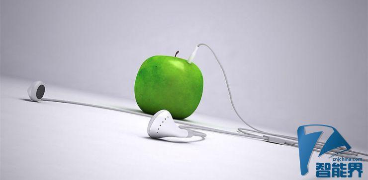 苹果耳机新专利,剧烈运动也不会滑落!