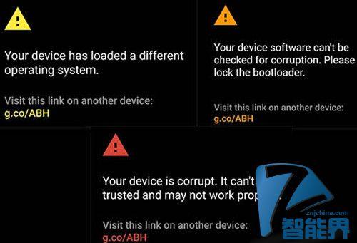 新安卓系统启动将自检 出现黄红橙三色就危险了