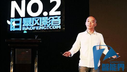 暴风冯鑫:将与小米华为做VR