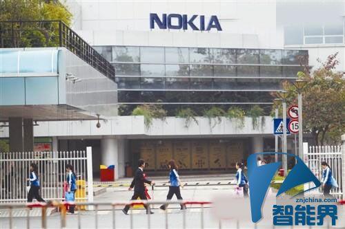 诺基亚宣布作价28亿欧元向宝马奥迪奔驰转让Here地图