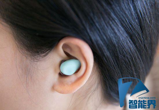 YONO:入耳式受孕期追踪器