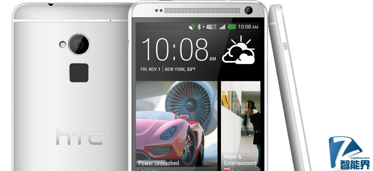 Android 的指纹感应器或比 TouchID 更容易被骇