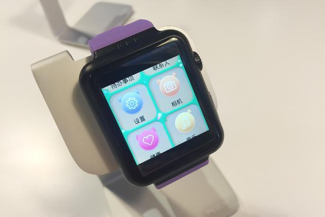 999元大Q小萌智能手表发布 面向年轻消费群体