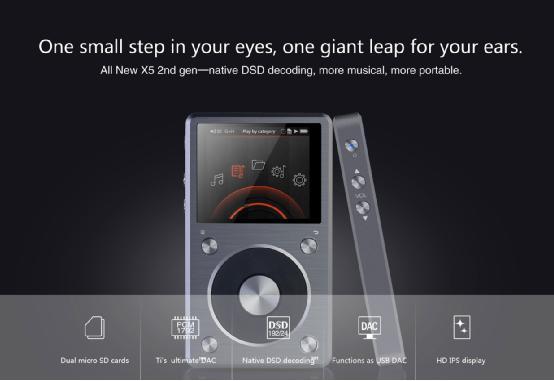 性价高于音质—FiiO二代X5音乐播放器