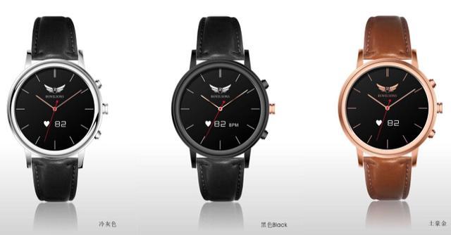 Plus Watch健康手表亮相 主打脉搏监测