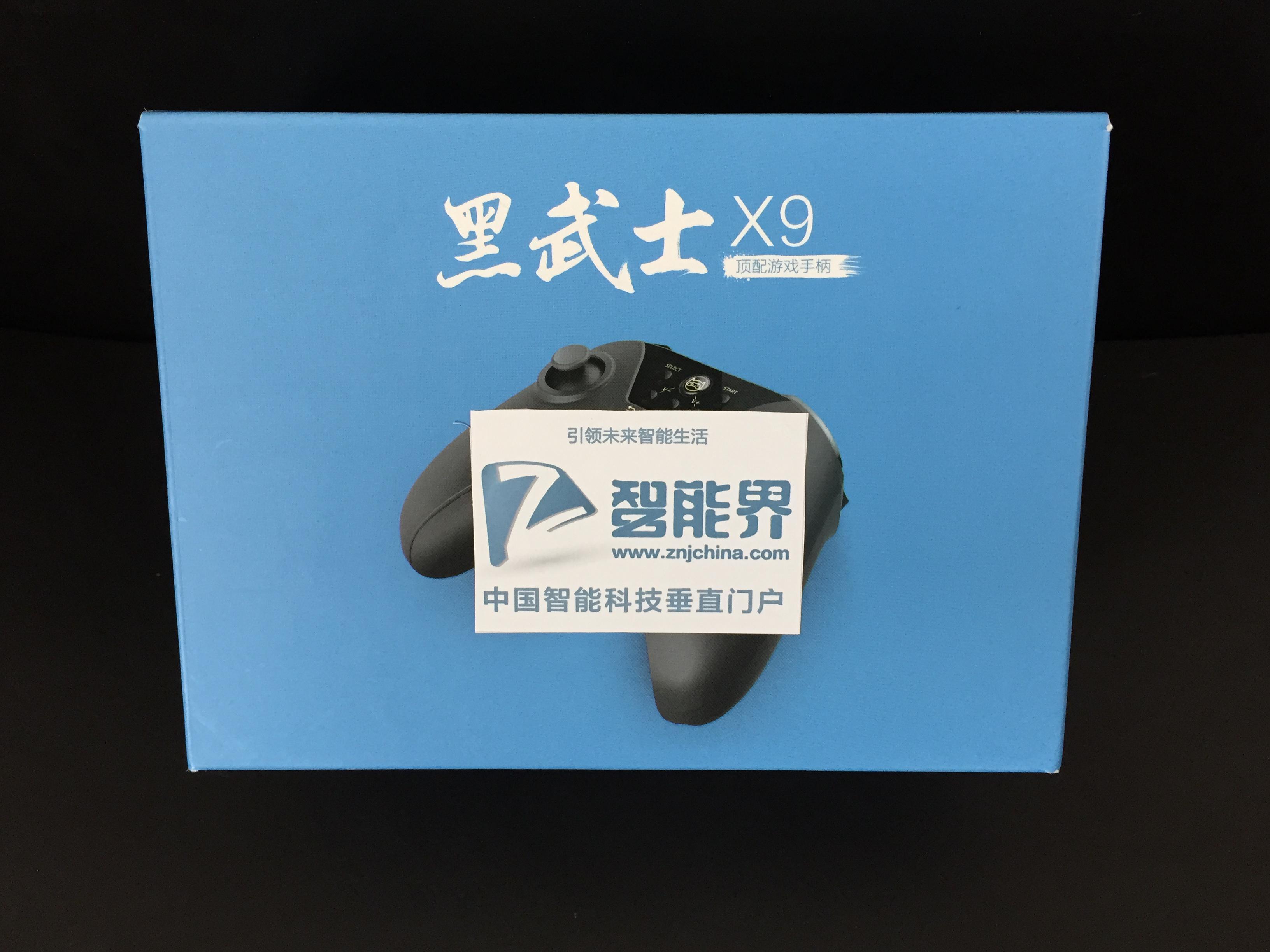 功能多且实用 飞智黑武士X9评测