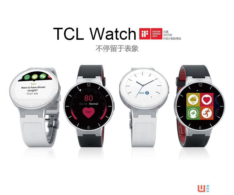 荣获德国iF设计奖TCL Watch威腾网试用