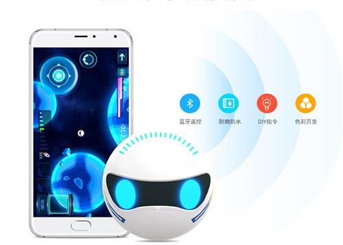 开启新篇章!腾讯微宝智能球型机器人今日发售