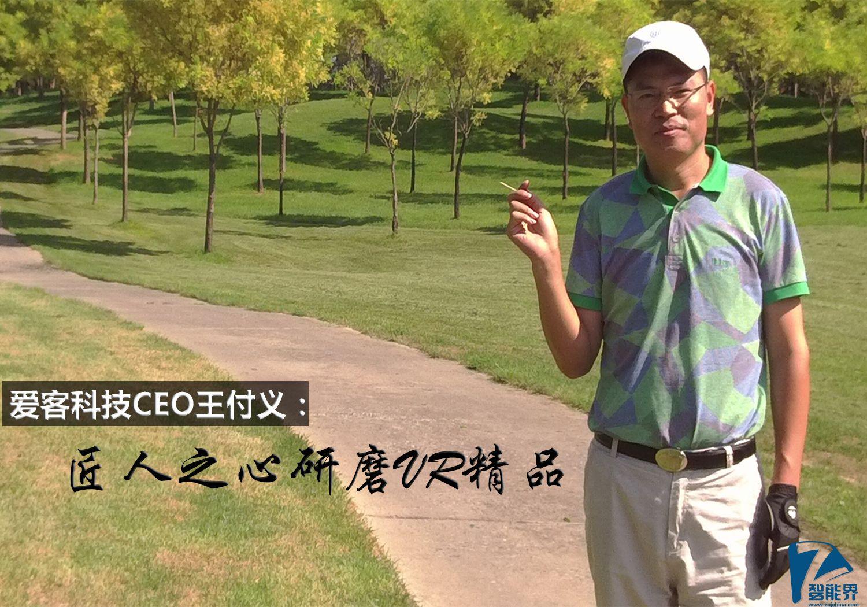 CEO1.jpg