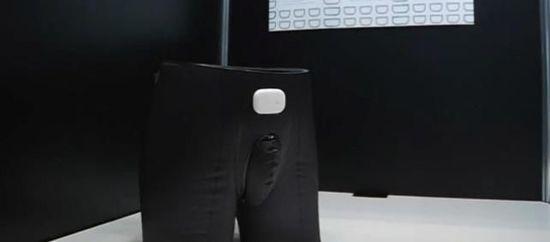 Dfree智能裤子:告诉你什么时候该上厕所