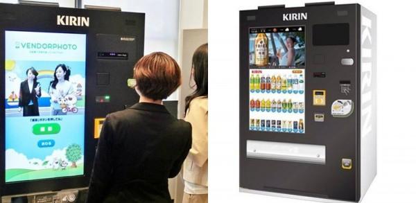 不止能买饮料 这台自动售货机还能自拍