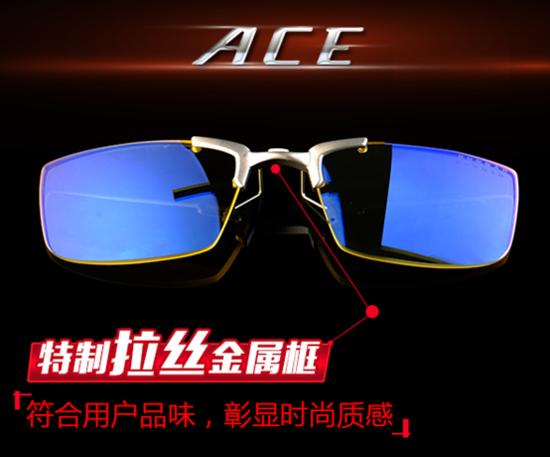 近视用户福音 GUNNAR发布ACE防蓝光眼镜夹片
