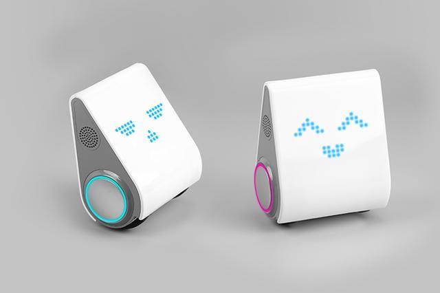 Gemini双子星智能机器人玩具发布