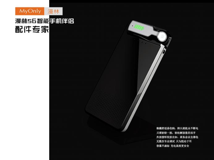不仅仅是手机配件 漫林S6应该这么用