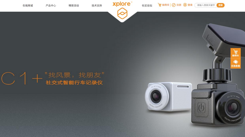 """视频 UGC 时代,""""享拍"""" 希望通过行车记录仪等视频硬件收集用户视频,未来希望涉入视频大数据挖掘"""