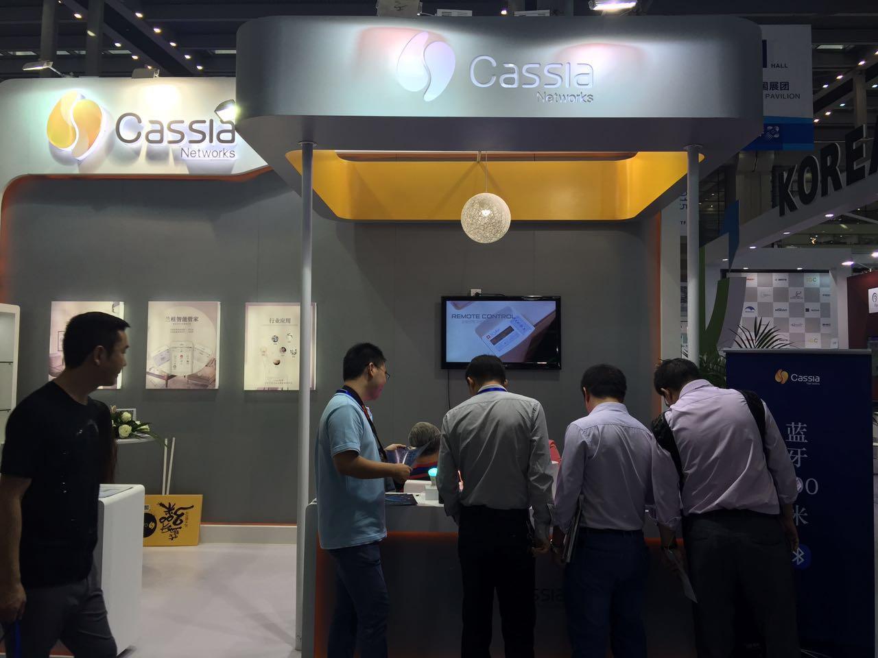 Cassia携带实用专利项目 亮相深圳高交会吸引众多人士