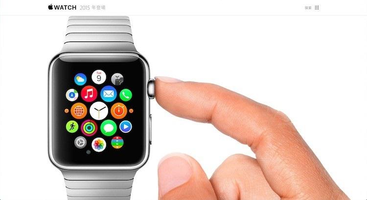 Apple Watch年销量将达1200万 半数来自购物季