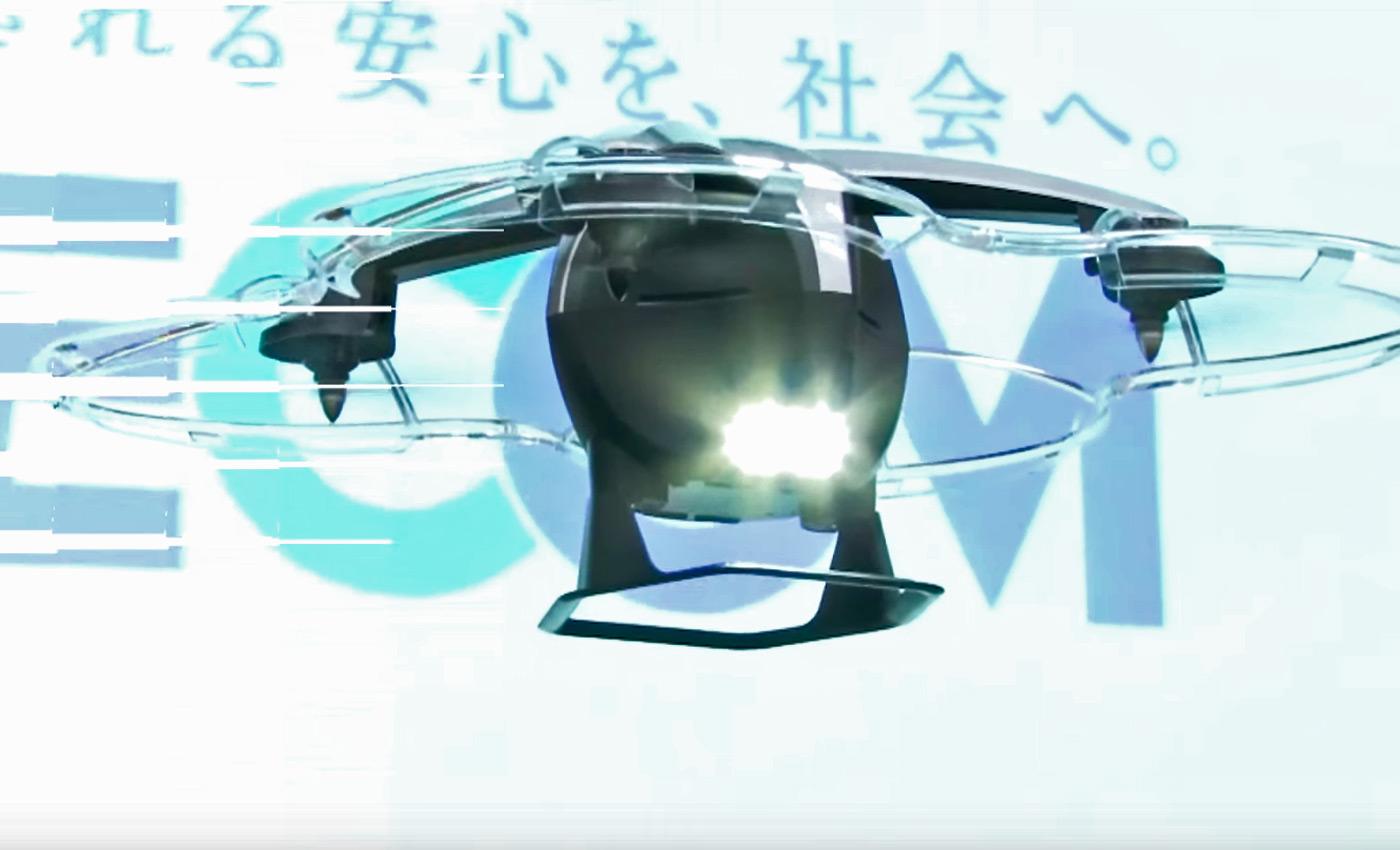 会自动追踪可疑人物的安全无人机正式推出了
