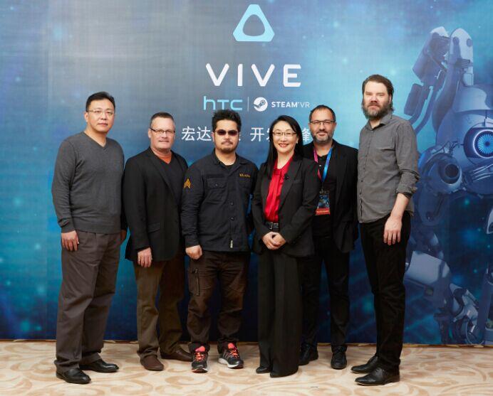 HTC VIVE UNBOUND宏达无限 开发者峰会隆重召开