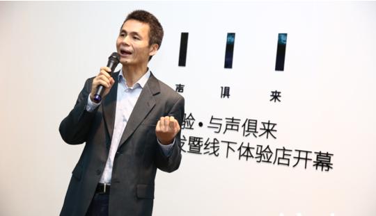 FiiL耳机估值10亿元,淘宝旗舰店月销收入仅48.7万?