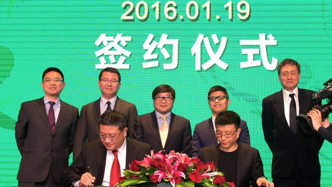 乐视战略结盟北京国安震惊行业     5万亿体育产业首迎互联网生态巨头