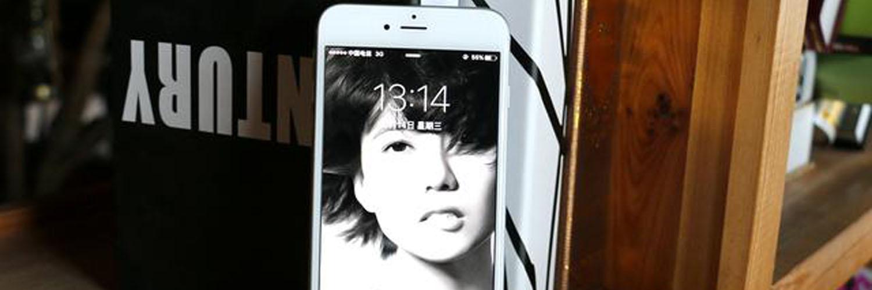 苹果公司承认iPhone 6s和iPhone6sPlus电量显示出现问题