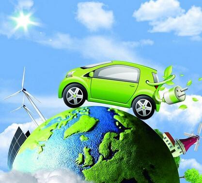 新能源车推广将采取积分制